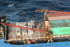 Panamanian motor vessel Gatun during the large...