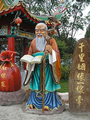 Statue of a wise man, at the Thean Hou Temple,...