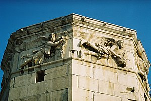 Detail of the frieze on the Tower of the Winds...