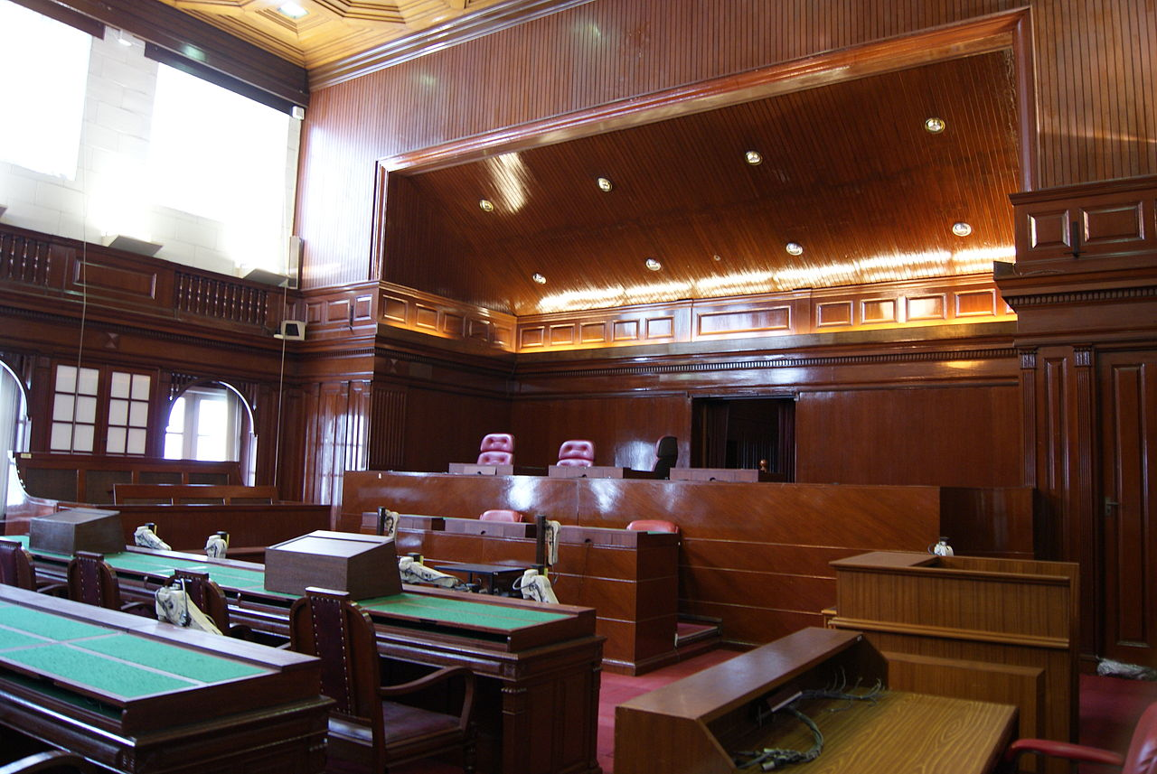 FileCourt Of Appeal Courtroom Old Supreme Court Building