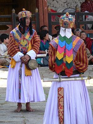 Dancers, Paro Tsechu