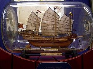 Dschunke als Buddelschiff im Buddelschiffmuseu...