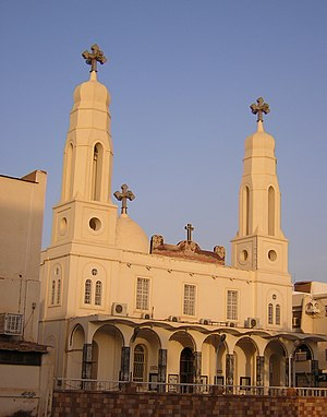 Holy Virgin Mary Coptic Orthodox Cathedral, Kh...