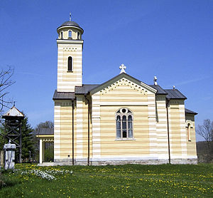 New orthodox church in Pranjani, Serbia; нова ...