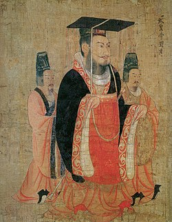 Han Guangwu Di.jpg
