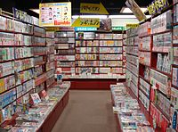 Loja de mangá no Japão.