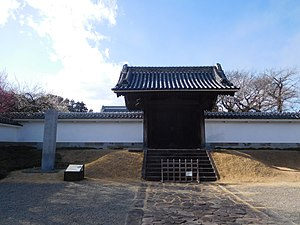 This is a gate of Kodokan in Mito, Japan. 日本語:...