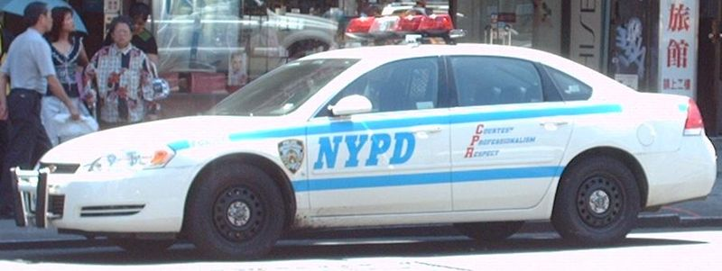 File:Chevrolet Impala NYPD Police Car.JPG
