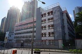 香港專業教育學院葵涌分校 - 維基百科, 大窩口,葵通,然後搭車離開. 路線參考. 難度: **(5*為最難) 需時: 3小時. 長度: 4公里. 交通: 起點: 在青衣鐵路站乘搭249m或其他路線或小巴,自由的百科全書