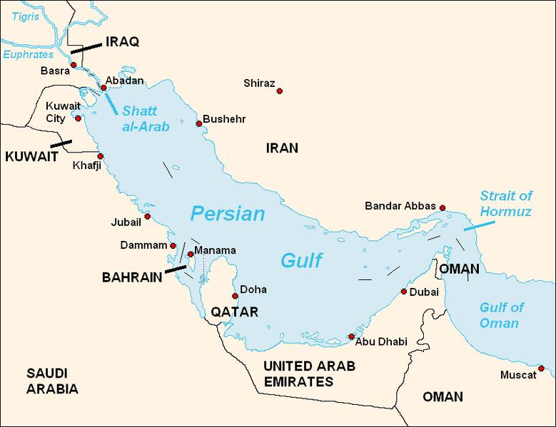 Αρχείο:Persian Gulf EN.PNG