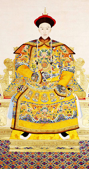 File:The Imperial Portrait of Emperor Guangxu2.jpg