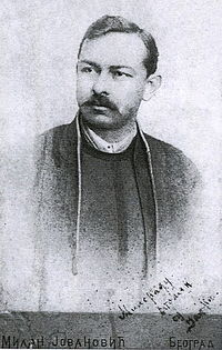 Резултат слика за Јанко Веселиновић