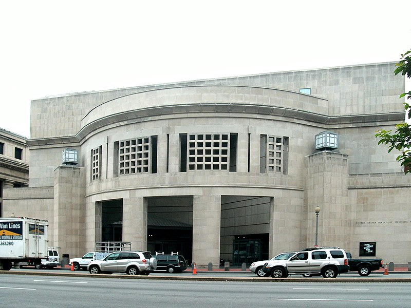 File:United States Holocaust Memorial Museum after the shooting.jpeg