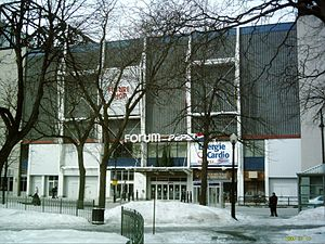 English: AMC Français : Forum Pepsi, à Montréal