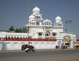 Gurdwara LIG Circle, AB Road-Indore
