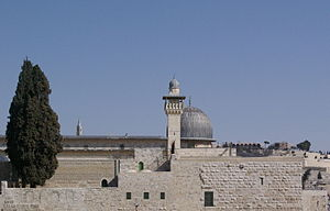 English: Jerusalem, Al-Aqsa Mosque Deutsch: Je...