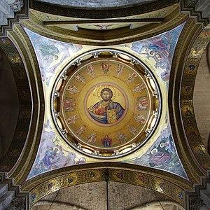 Jerusalem, Grabeskirche, Kuppel über dem Katho...