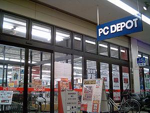 Pcdepot-Shop