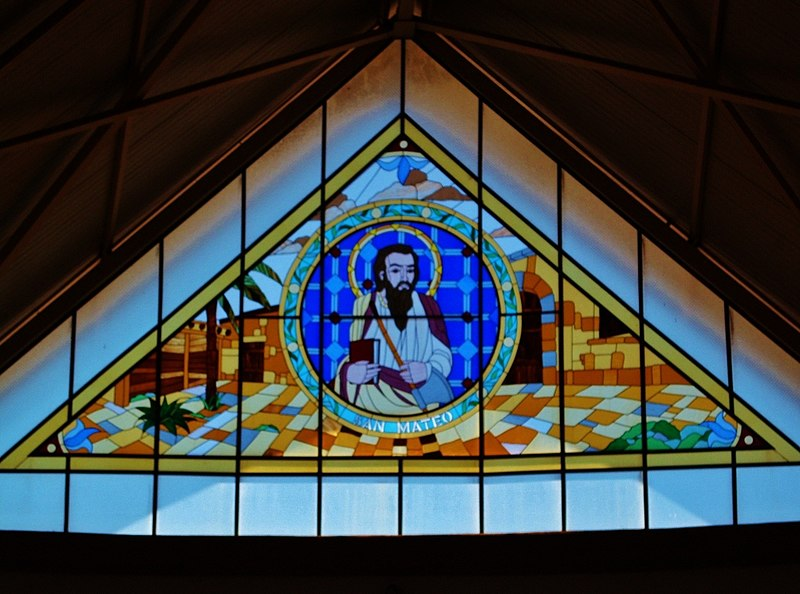 File:Saint James the Apostle Church, Santiago Acutzilapan, Atlacomulco, Mexico State, Mexico (New Temple)07.jpg