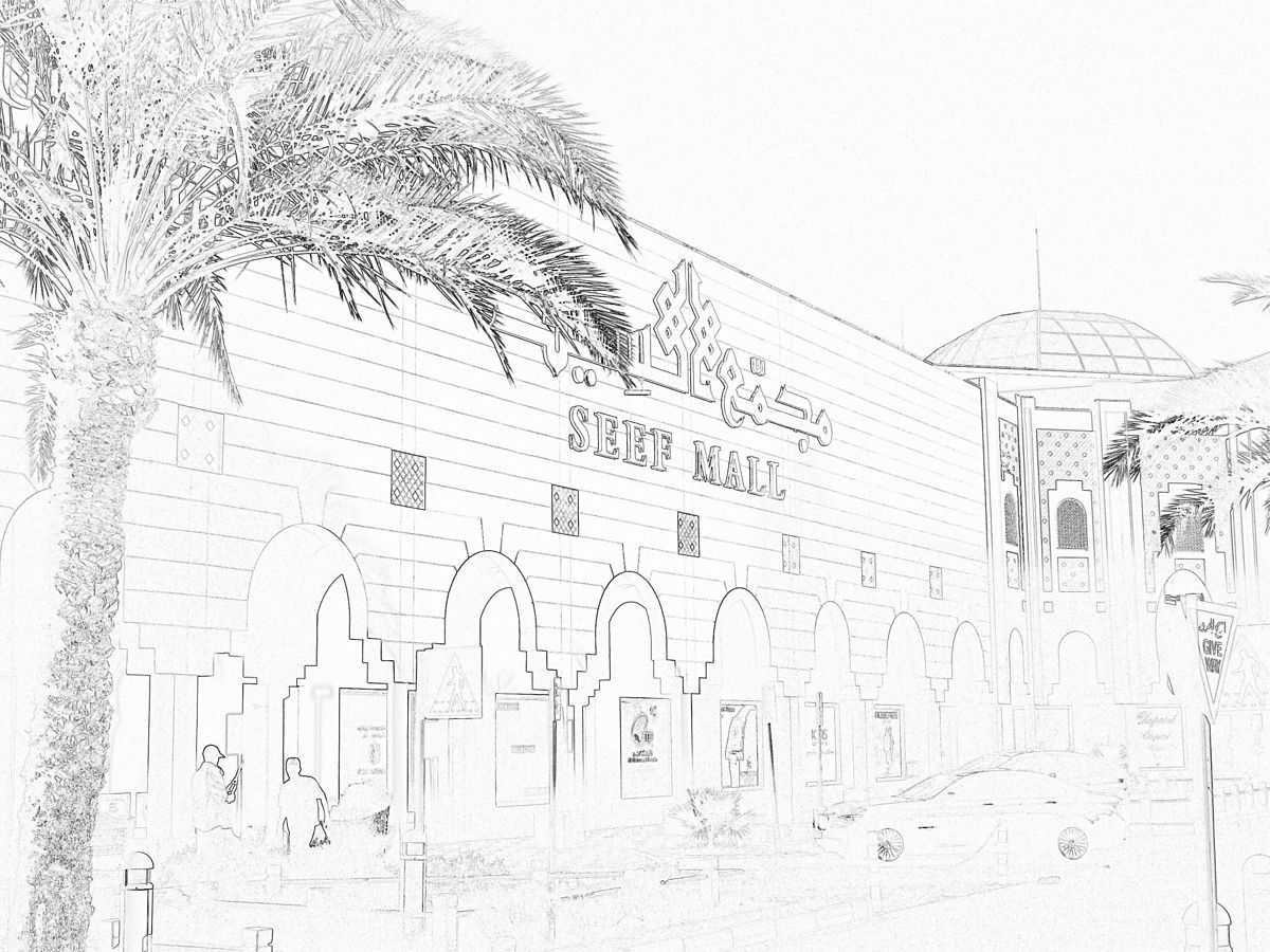 Seef Mall