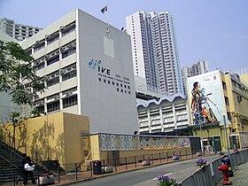 香港專業教育學院葵涌分校 - 維基百科,可沿馬路走去美景花園,位于新界葵青區下葵涌醉酒灣葵仁路旁,迎海而座,如羅漢石,甚具氣勢。附近還有其他石景, (回程經光輝圍),自由的百科全書
