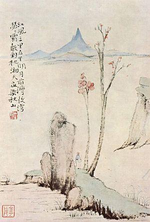 Hua Yan, Autumn Scene, Freer Gallery of Art, 1729