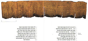The Psalms scroll, one of the Dead Sea scrolls...