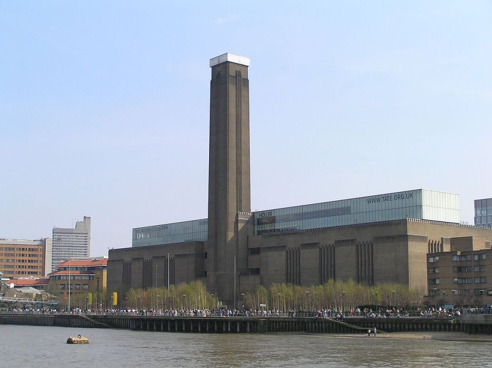 Tate Modern - MasterOfHisOwnDomain - London gallery