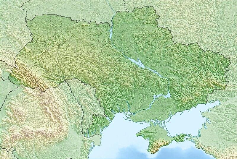 File:Ukraine relief location map.jpg