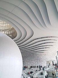 Binhai Bibliothek Wikipedia
