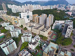 Hong Kong Baptist University - Wikipedia