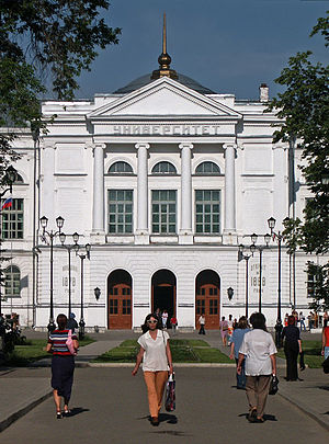 The Main Building of Tomsk State University.