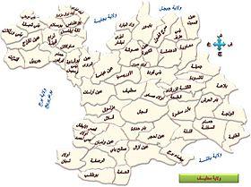 ولاية سطيف ويكيبيديا