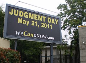 English: A different style billboard from Fami...