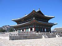 Cung Gyeongbok, Seoul