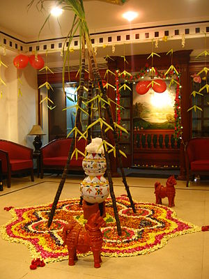 An office in Tamil Nadu decorated for the fest...