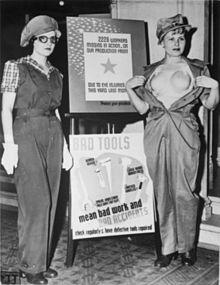 open blouse in public