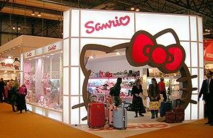 Sanrio Shop in Madrid, Spain with the Hello Ki...