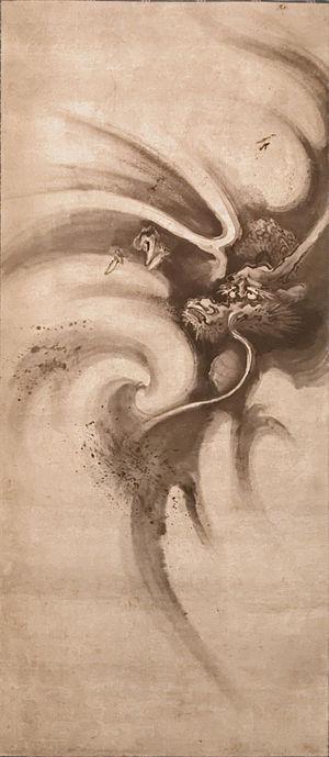 Kyōto Kanō School - Dragon