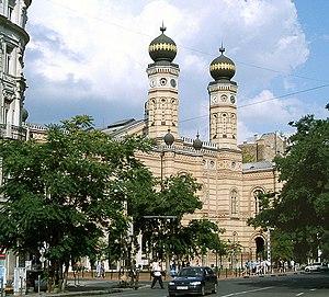Budapest, zsinagóga