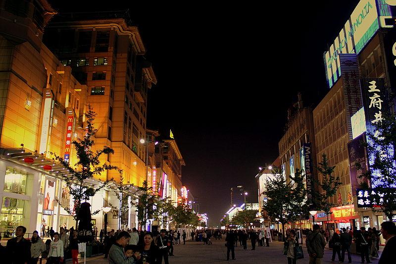 File:WANGFUJING STREET BEIJING CHINA OCT 2012 (8149953849).jpg