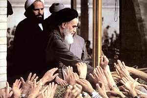 English: Ruhollah Khomeini and people. فارسی: ...