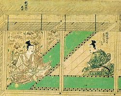 竹崎季長とは - goo Wikipedia (ウィキペディア)