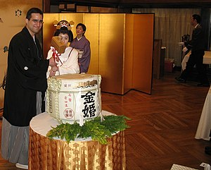Apparently a tradition at Japanese weddings. T...