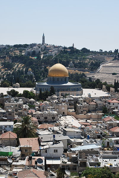 File:Dome of the Rock (2667006381).jpg