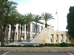 English: Jerusalem Municipality, Kikar Safra.