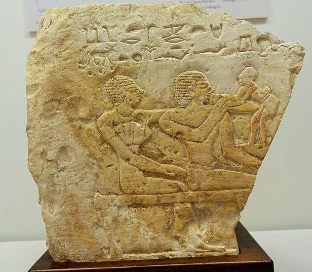 Penn Museum - Joy of Museums - Egyptian Stela Fragment