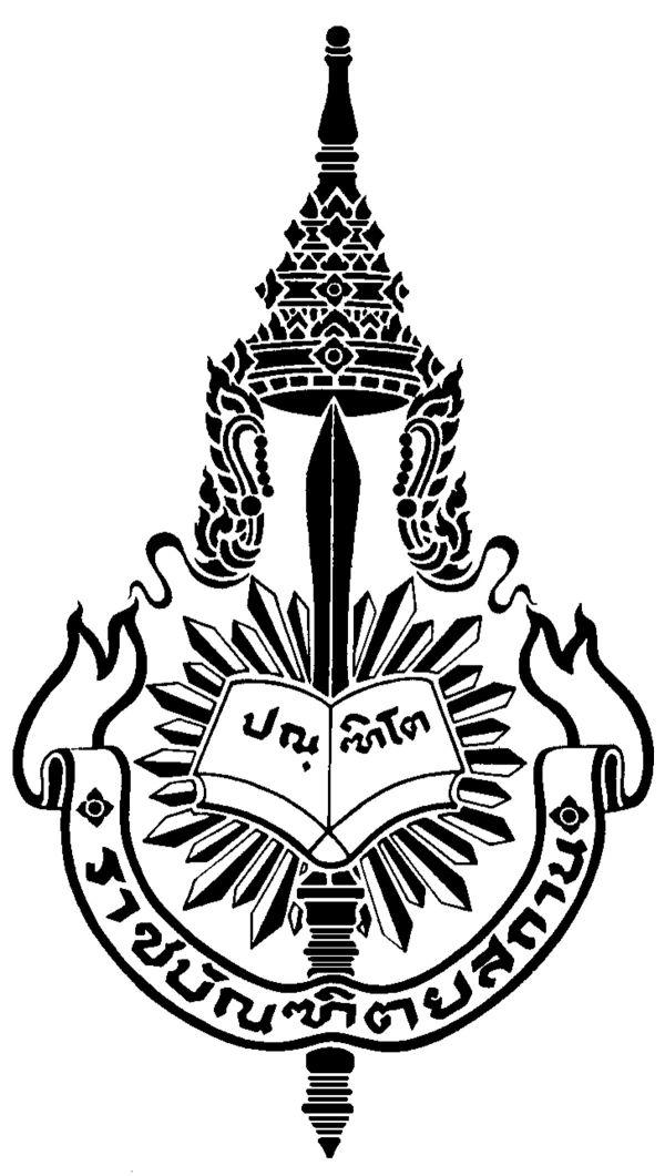 Royal Society of Thailand - Wikipedia