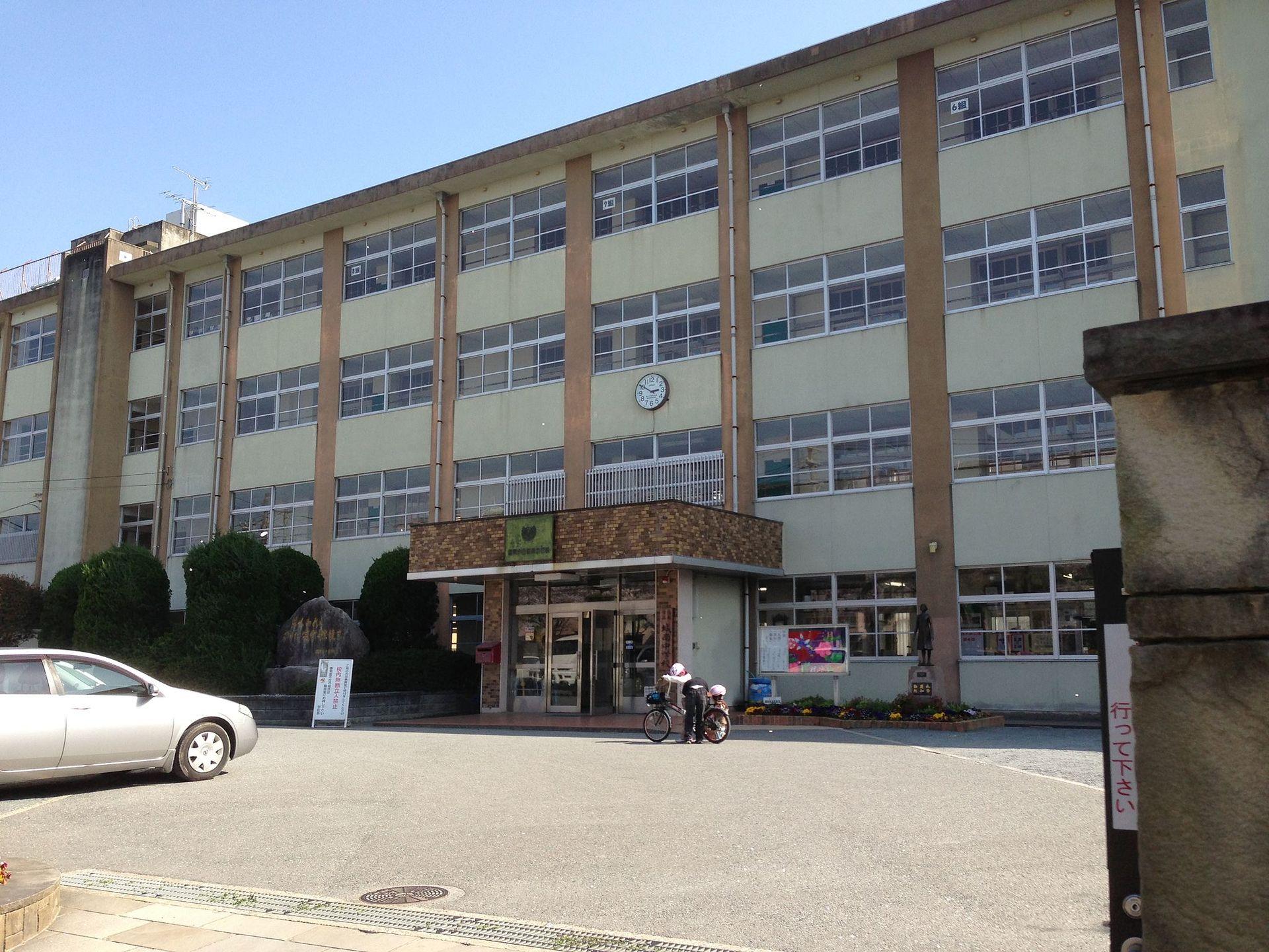 福岡市立城南中學校 - Wikipedia