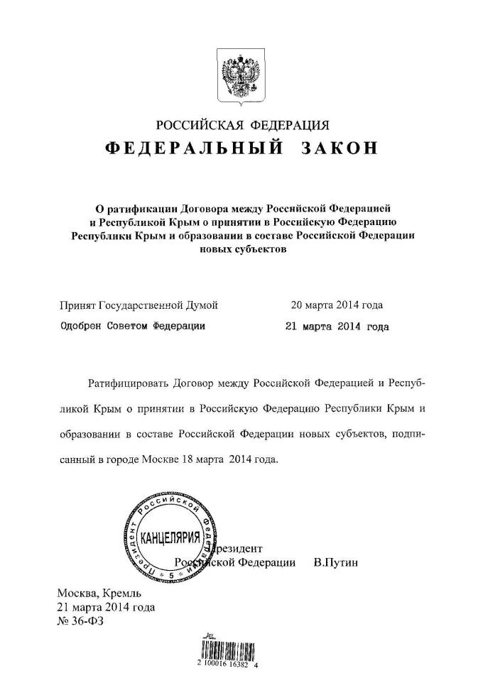 Letter Of Agreement Between Two Companies Dulahotw